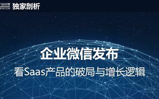 http://www.hosu.cn/upload/images/2017/8/31163822156.jpg