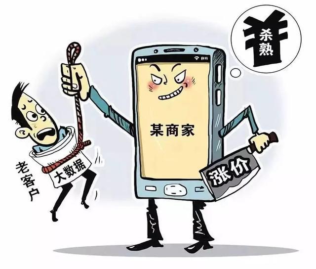 http://www.hosu.cn/upload/images/2020/10/394057283.jpeg