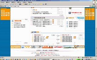 吴江市财政局电子政务系统