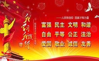 http://www.hosu.cn/upload/images/news/dj.jpg